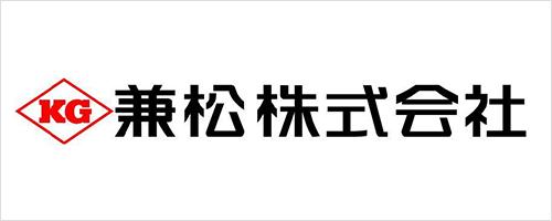 兼松(株)