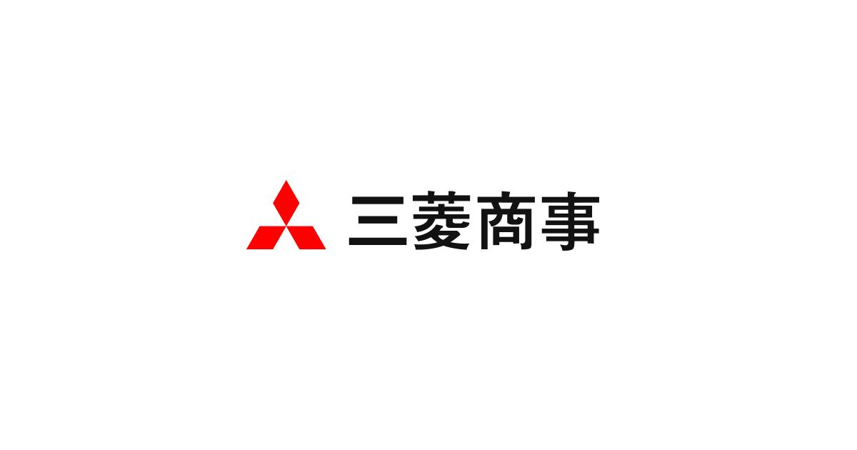三菱商事(株)