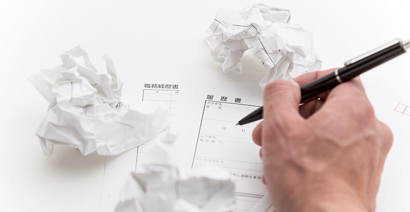 転職時に活用する職務経歴書、手書きとパソコンどちらが有利?