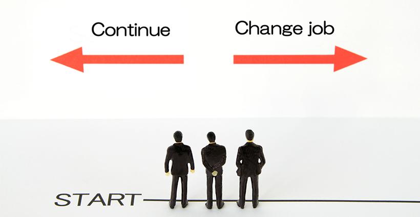 20代~40代が転職活動を成功させるために知っておきたい知識・転職事情