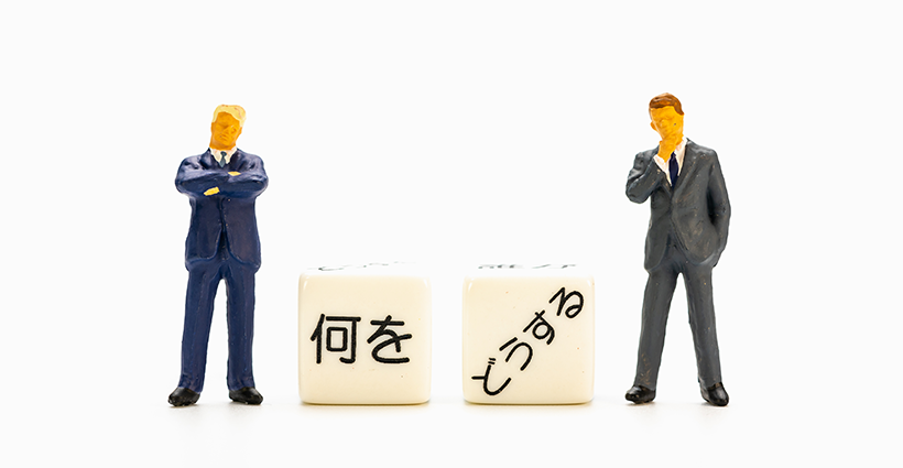 グループ会社への転籍や出向は転職で使う履歴書にはどう書くの?