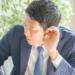 転職の面接で他社の選考状況を聞かれる3つの理由と答え方